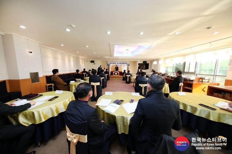 기사 2021.01.16.(토) 1-2 (사진) ) 2021년도 경북태권도협회 정기대의원총회.jpg