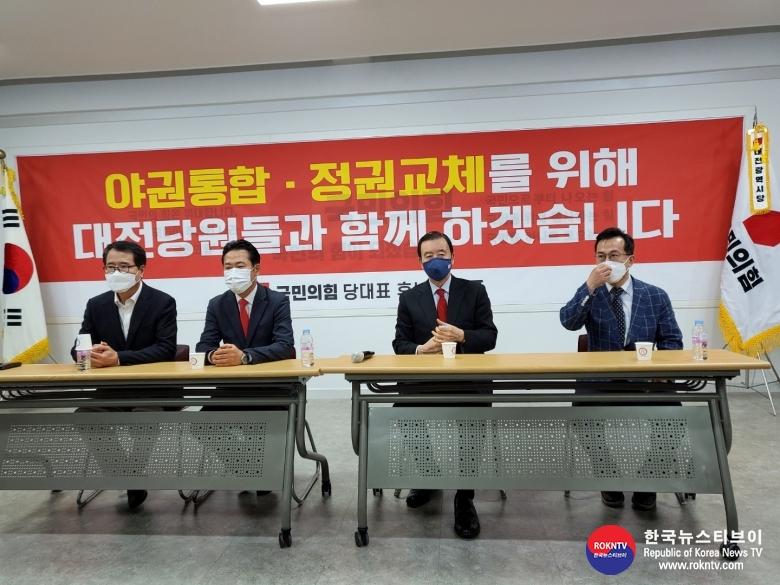 기사 2021.05.08.(토) 1-2 (사진) 홍문표 당대표 후보 대전, 세종, 충남 간담회 개최2.jpg