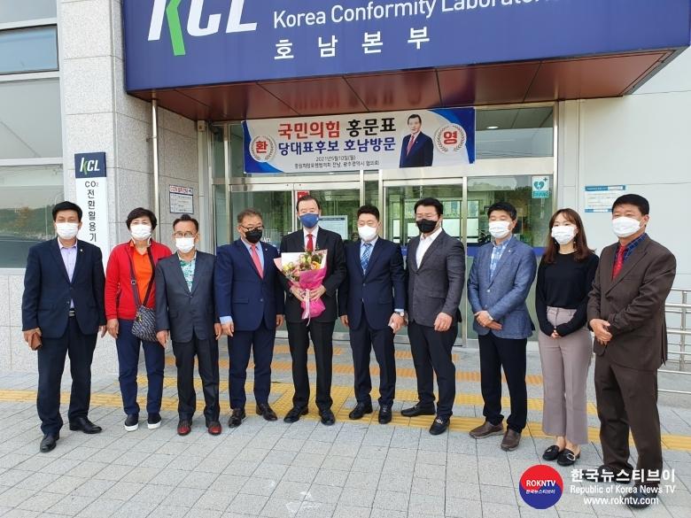 기사 2021.05.10.(토) 3-3 (사진) 홍문표 당대표 후보 호남 간담회 개최.jpg