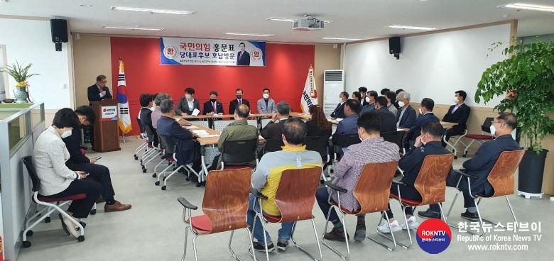 기사 2021.05.10.(토) 3-2 (사진) 홍문표 당대표 후보 호남 간담회 개최.jpg